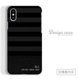 全機種対応 スマホ ケース iPhoneX/XS Max XR対応 NEWYORK LONDON TOKYO ニューヨーク ロンドン 東京 アート アート柄 デザイン ボーダー シンプル スポーツ お洒落 人気 シック おすすめ Xperia 1 Ace XZ3 AQUOS R3 sense2 ZERO Galaxy S10+