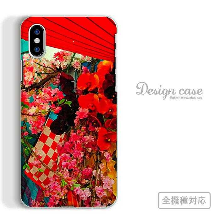 【 全機種対応 スマホ ケース 】 iPhone7 / 7plus 対応 ROYAL BECK ロイヤルベック 水玉 水 柄 ドット 点々 アート アート柄 デザイン 和柄 和 カラフル ビビッド 赤 ピンク 緑 水 白 ホワイト iPhone Xperia galaxy nexus ARROWS AQUOS DisneyMobile