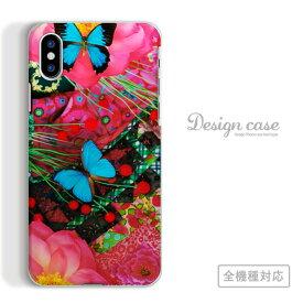 全機種対応 スマホ ケース iPhoneX/XS Max XR対応 ROYAL BECK ロイヤルベック 花柄 花 フラワー flower アート アート柄 デザイン 芸術 派手 カラフル 鮮やか 綺麗 可愛い 風景 iPhone Xperia 1 Ace XZ3 AQUOS R3 sense2 ZERO Galaxy S10+