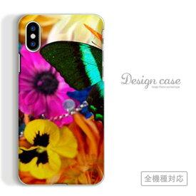 全機種対応 スマホ ケース iPhoneX/XS Max XR対応 花柄 花 フラワー flower 押し花 鮮やか さわやか アート アート柄 デザイン 芸術 派手 カラフル 綺麗 可愛い 風景 iPhone Xperia 1 Ace XZ3 AQUOS R3 sense2 ZERO Galaxy S10+