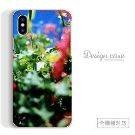 全機種対応 スマホ ケース iPhoneX/XS Max XR対応 景色 風景 情景 遊園地 観覧車 花 flower フラワー アート アート柄 デザイン 綺麗 雰囲気 和やか 鮮やか 綺麗 可愛い Xperia 1 Ace XZ3 AQUOS R3 sense2 ZERO Galaxy S10+