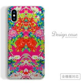 全機種対応 スマホ ケース iPhoneX/XS Max XR対応 花柄 花 フラワー flower 押し花 鮮やか さわやか アート アート柄 デザイン 水彩画 クレヨン えのぐ ペンキ 綺麗 派手 柄 Xperia 1 Ace XZ3 AQUOS R3 sense2 ZERO Galaxy S10+