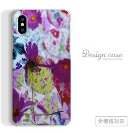 全機種対応 スマホ ケース iPhoneX/XS Max XR対応 花柄 花 フラワー flower 押し花 鮮やか さわやか アート アート柄 デザイン 芸術 派手 カラフル 綺麗 可愛い 風景 Xperia 1 Ace XZ3 AQUOS R3 sense2 ZERO Galaxy S10+