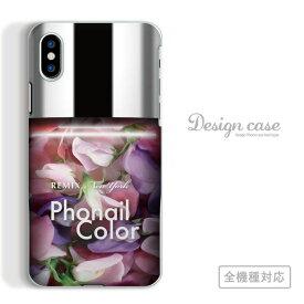 全機種対応 スマホ ケース iPhoneX/XS Max XR対応 香水 ボトル ネイルボトル お洒落 可愛い 人気 アート アート柄 デザイン Phonail Color トレンド 花 花柄 ペイント 絵 薔薇 Xperia 1 Ace XZ3 AQUOS R3 sense2 ZERO Galaxy S10+