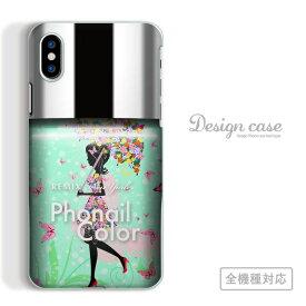 全機種対応 スマホ ケース iPhoneX/XS Max XR対応 香水 ボトル ネイルボトル お洒落 可愛い 人気 アート アート柄 デザイン Phonail Color トレンド フェアリー 妖精 パステル Xperia 1 Ace XZ3 AQUOS R3 sense2 ZERO Galaxy S10+