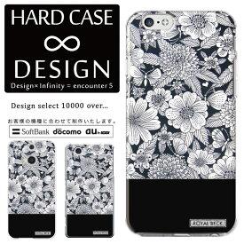 全機種対応 スマホ ケース iPhoneX/XS Max XR対応 クリアケース ハードタイプ ポリカネート スマートフォンケース スマホケース ハードケース iPhone Xperia 1 Ace XZ3 AQUOS R3 sense2 ZERO Galaxy S10+