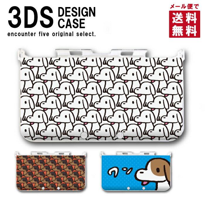 3DS カバー ケース 3DS LL NEW3DS LL デザイン おしゃれ 大人 子供 おもちゃ ゲーム