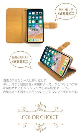 送料無料iPhoneXケースiPhone7ケースカバースマホケース流行トレンドヴィンテージレザー手帳型全機種対応プリント結婚式パーティーダマスク柄レース横開きPUレザーケースパールビジューフリンジ30代40代ラッピング