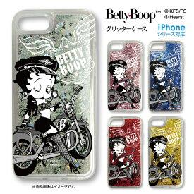 ベティー ブープ(TM) ブープバイブス iPhone11対応 グリッターケース 動く ラメ iPhoneSE(第2世代) SE2 ケース ベティーちゃん グッズ スマホカバー ハードケース 正規品 アイフォン ケース キャラクター Betty Boop(TM) 送料無料 キラキラ バイク