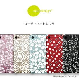 全機種対応ケースseedesign(TM)シーデザインiPhoneケースクリアケースハードケーススマホケースAppleiphoneX87アクオスエクスペリアアローズらくらくフォンなどアンドロイド携帯対応