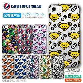 全機種対応 GRATEFUL DEAD グレイトフル・デッド クリアケース ハードケース スマホケース Apple iPhoneケース アクオス エクスペリア アローズ らくらくフォンなどアンドロイド携帯対応 ロックバンド グレイトフルデッド デッドベアー ロゴ
