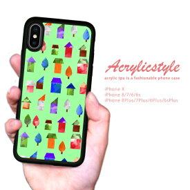 【 送料無料 】 耐衝撃 iPhone ケース TPU ハードケース iPhone x ケース iphone8ケース iPhone7 iPhone6s 流行 トレンド セレブ デザイン 家 水彩 カラフル 北欧