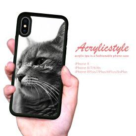 【 送料無料 】 耐衝撃 iPhone ケース TPU ハードケース iPhone x ケース iphone8ケース iPhone7 iPhone6s 流行 トレンド セレブ デザイン 動物 アニマル 猫 ネコ にゃんこ 可愛い cat きれい