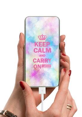 大容量両面ガラスバッテリー水彩モバイルバッテリー光沢シンプル大人可愛い流行トレンドパステルカラーピンクオレンジネイビーブルーグリーンパープルClASSYsophisticatedglassギフトプレゼント