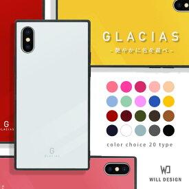 2019年 四角い スマホケース 耐衝撃 強化ガラス iPhone ケース TPU ハードケース 光沢 カラー 赤 緑 黄色 青 紫 ベージュ ブラック ホワイト モノクロ iphone8 ケース iPhone x ケース iPhone7 iPhone6s 流行 トレンド GLACIAS