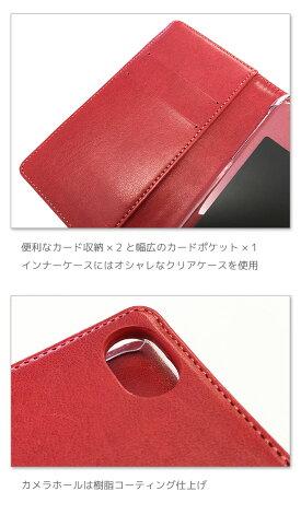 iPhone7ケース30代40代レザー流行トレンドギフトメンズレディースPU革可愛いオシャレシンプルカバースマホケース全機種対応XperiaアローズGalaxyギャラクシーDIGNOrafreKYV36Qua