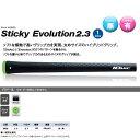 IOMIC イオミック Black ARMOR ブラックアーマー Sticky Evolution 2.3 スティッキーエボリューション2.3