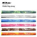 IOMIC イオミック Putter Grip series パターグリップシリーズ Putter Grip Army パター・グリップ・アーミー