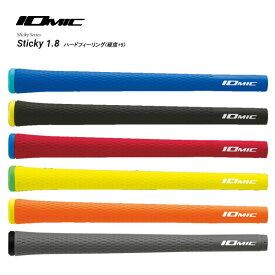 IOMIC イオミック Sticky series スティッキーシリーズ Sticky1.8 HARD スティッキー1.8 ハードフィーリング(硬度+5)