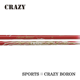 【ピン G400/Gシリーズ/G30 スリーブ装着シャフト】 CRAZY クレイジー SPORTS :: CRAZY BORON