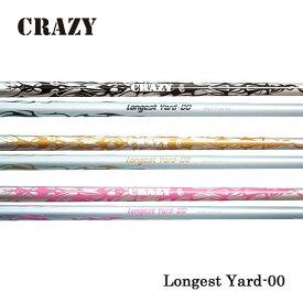 【ピン G400/Gシリーズ/G30 スリーブ装着シャフト】 CRAZY クレイジー Longest Yard-00(LY-00)