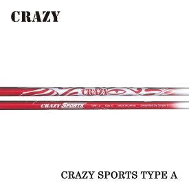 【ピン G400/Gシリーズ/G30 スリーブ装着シャフト】 CRAZY クレイジー SPORTS TYPE A