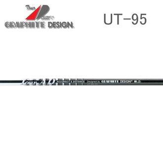 GRPHITE DESIGN graphite design Tour AD UTILITY UT-95 05P12Oct15