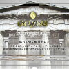 ☆ ☆ works shaft GODIS 502 BORON Gordie 502 boron 10P07Nov15