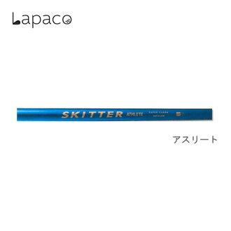 ☆☆  rapako LAPACHO SKITTER Wood sukittainnashafuto ATHLETE运动员10P03Dec16