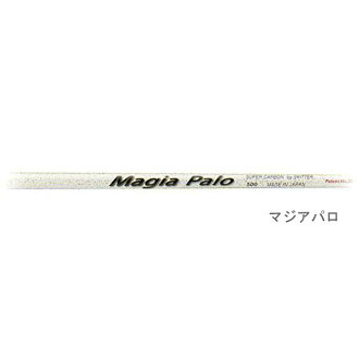 ☆ ☆ lapco LAPACCO SKITTER Wood skitter inner shaft Magia Palo major Palo 10P01Oct16