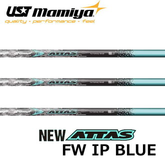 ☆ ☆ UST Mamiya ATTAS FW IP BLUE 10P01Oct16
