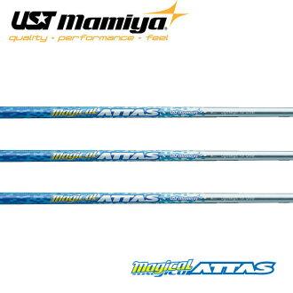 UST Mamiya Magical ATTAS For Driver マジカルアッタスドライバー