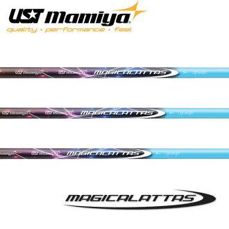 ☆ ☆ UST Mamiya Magical ATTAS magical acts 10P01Oct16