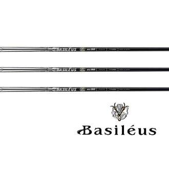 ☆ ☆ Triphas to life BiZ70/90 Basileus Iron Basileus iron biz 70 / 90 #4/#P & #AW/#SW 05P12Oct15