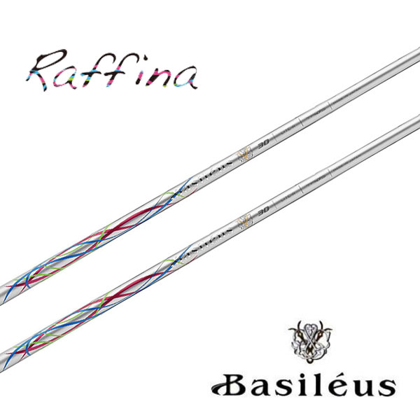 Triphas トライファス Basileus Raffina バシレウス ラフィーナ