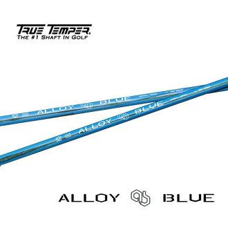 TRUE TEMPER true temper ALLOY BLUE SORA alloy blue sky 532P17Sep16