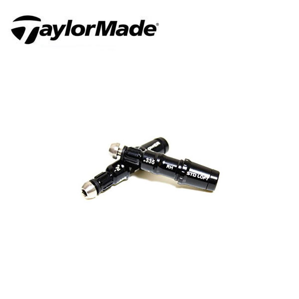 TaylorMade/テーラーメイド 直輸入 M1・M2(2017) .335tip 【メール(おまかせ)便限定・送料無料・同梱不可】