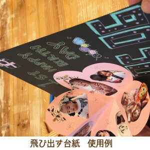 写真バインダーきょうりゅう君(L判写真12枚用黒色ポケットシート42枚・黒フリー台紙5枚・メモ用紙11枚・飛び出す台紙付)セットかわいいアルバム男の子向けアルバム