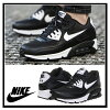 NIKE (Nike) WOMENS AIR MAX 90 ESSENTIAL (Air Max essential) (BLACK/WHITE-METALLIC SILVER) sneakers black/white (616730 023)