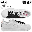 【希少! 大人気! ユニセックス サイズ】 adidas (アディダス) STAN SMITH W (スタン スミス W) メンズ レディース ス…