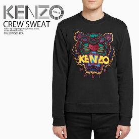 【入手困難! 希少!】 KENZO(ケンゾー) TIGER EMBROIDERED CREW SWEAT (タイガー エンブロイダード クルー スエット) トレーナー クルーネック BLACK (ブラック) F965SW0014XA ENDLESS TRIP ENDLESSTRIP エンドレストリップ