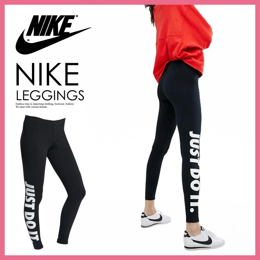 【希少! 大人気! レディース サイズ】 NIKE (ナイキ) WOMENS LEG-A-SEE JDI LEGGINGS (レガシー JDI レギンス) タイツ パンツ JUST DO IT. ウィメンズ WOMEN BLACK/WHITE (ブラック/ホワイト) AH2008 010 ENDLESS TRIP