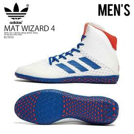 【希少!メンズ レスリングシューズ】 adidas(アディダス)MAT WIZARD 4 (マット ウィザード) WRESTLING SHOES レスリング ボクシング トレーニング FTWWHT/CROYAL/ACTRED (ホワイト/ブルー/レッド) BC0533 ENDLESS TRIP エンドレストリップ