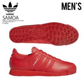 【海外限定! 日本未入荷モデル!】 adidas (アディダス) SAMOA (サモア) スニーカー メンズ LUSRED/LUSRED/LUSRED (レッド) FV6093 ENDLESS TRIP ENDLESSTRIP エンドレストリップ