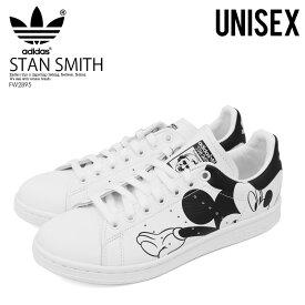 送料無料 adidas ディズニーコラボ スタンスミス STAN SMITH X MICKEY MOUSE スタン スミス×ミッキー マウス スニーカー シューズ 靴 ユニセックス モノトーン 白×黒 FTWWHT/CBLACK/FTWWHT (ホワイト/ブラック) FW2895