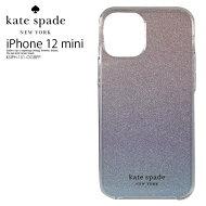 【希少!入手困難!】katespadeケイトスペードKATESPADENEWYORKFORMINNIEMOUSESTICKERPOCKET(ミニーマウスステッカーポケット)iPhone用カードポケットレディースiPhoneデコシールPINKMULTI(673)(ピンクマルチ)8ARU2064