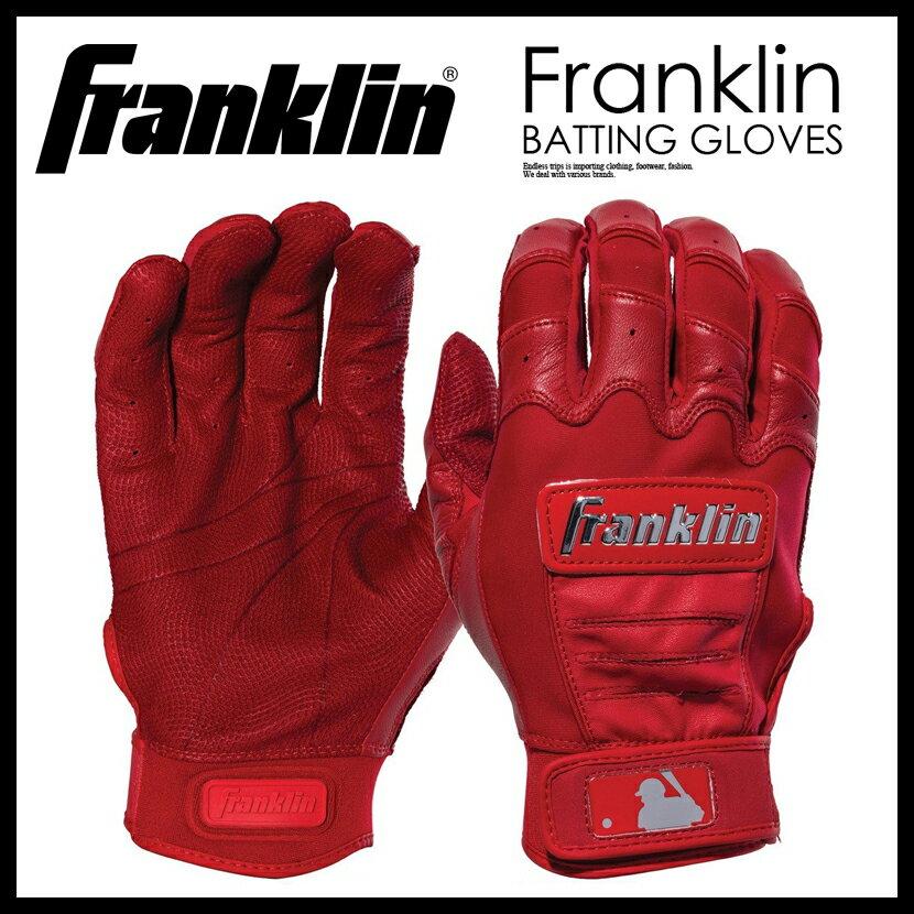 【希少!大人気!メンズ ベースボールバッティンググローブ】 FRANKLIN (フランクリン) CFX PRO CHROME DIP BATTING GLOVES (プロ クローム バッティング グローブ) 野球 グローブ 手袋 ペア 両手 RED (レッド) 20593F ENDLESS TRIP ENDLESSTRIP エンドレストリップ