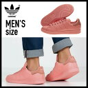 56a126e95 It is adidas (Adidas) STAN SMITH (Stan Smith) men s sneakers shoes  TACROS TACROS RAWPIN (pink) BZ0469  rare!extreme popularity!men s size
