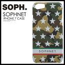 Soph178132cm70