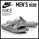 514042df202 FLY TEAM SLIDE (Jordan supermarket.a fried food team slide) MENS shower  sandals Hel sea sandals CEMENT GREY BLACK-BLACK (gray   black) 716985 014  ENDLESS ...